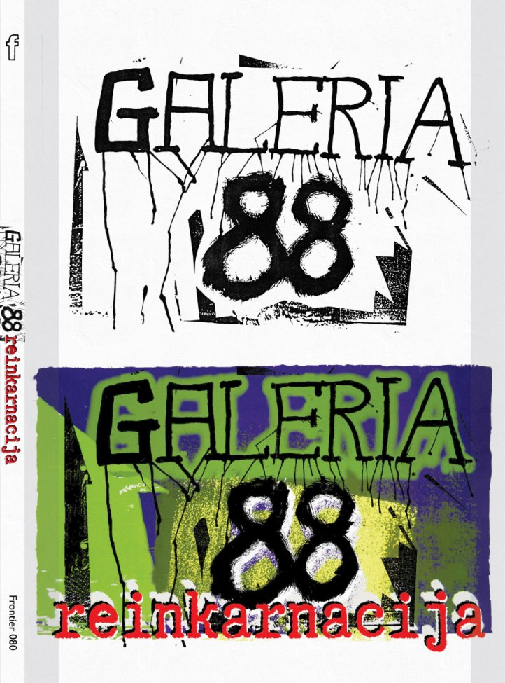 galeria88naslovnica