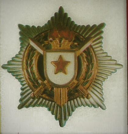 037 Medal for military merit with golden swords
