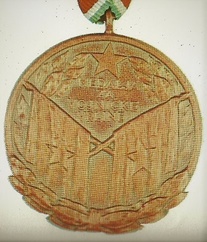 039 Medal for military virtues