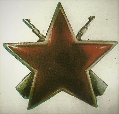 042 Order of Partisan stars with guns